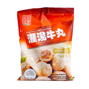 Beef Balls with Pork Filling C-23 灌汤牛丸 (8 OZ)