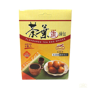 Flavored Tea Egg Spices 茶叶蛋卤包(2 包入)