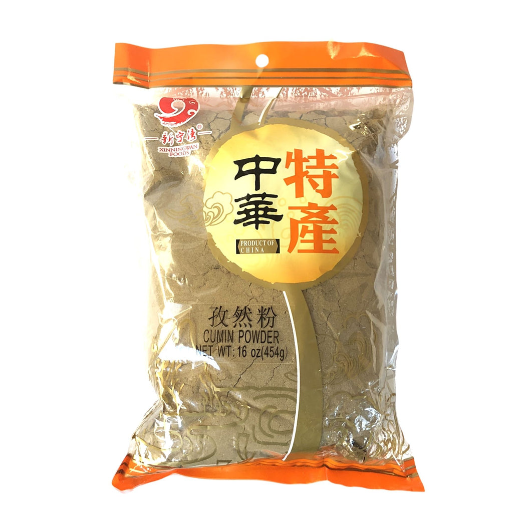 Cumin Powder 子然粉 (16 OZ)