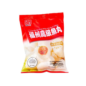 Fuzhou Recipe Fish Balls with Pork Filling C-16 福州高级鱼丸 (8 OZ)