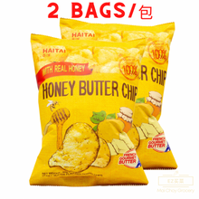 Load image into Gallery viewer, HAITAI Honey Butter Chips (Small) (2.12 OZx2bag/包)