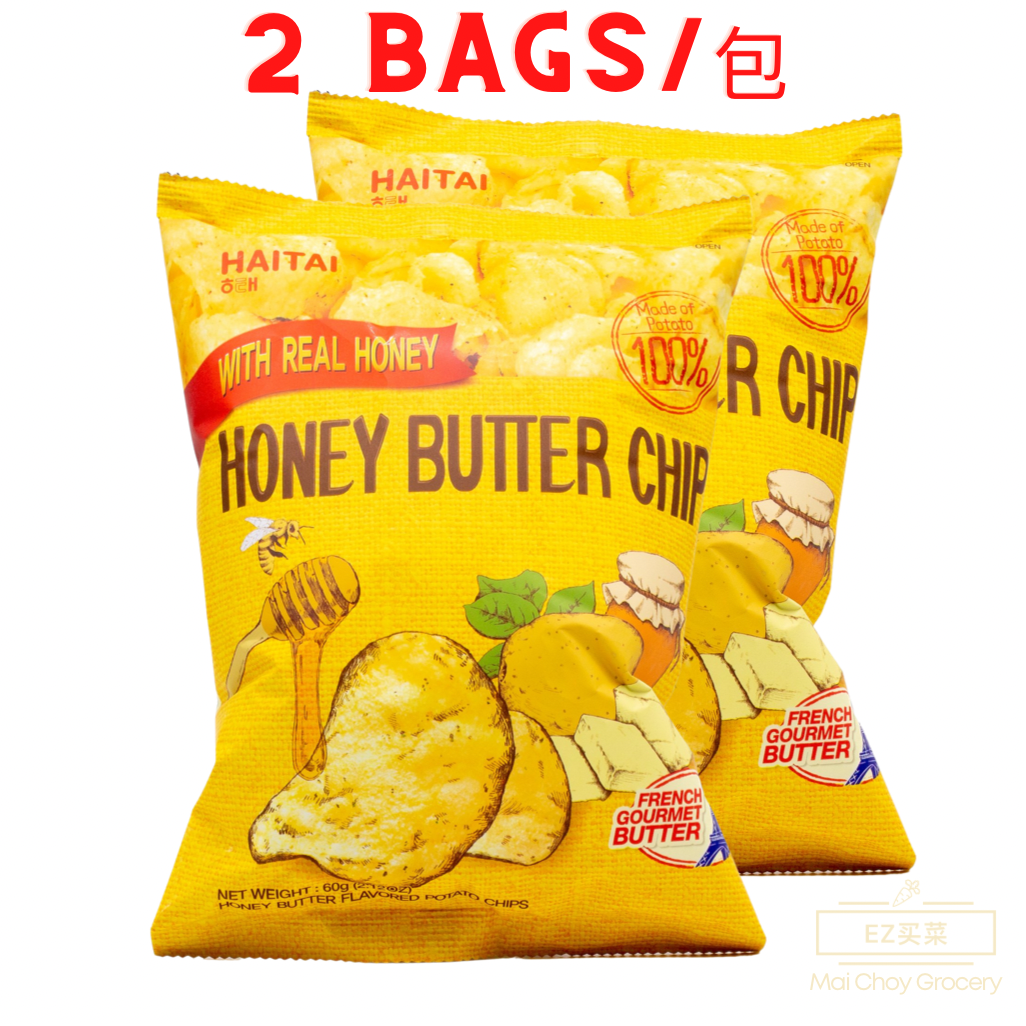 HAITAI Honey Butter Chips (Small) (2.12 OZx2bag/包)