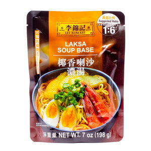 Lee Kum Kee Laksa Soup Base椰香拉撒浓汤7 OZ)