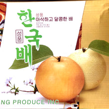 Load image into Gallery viewer, 179H) Korean Pears 韩国梨 (1 BOX/盒)