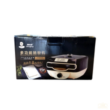 Load image into Gallery viewer, CHANGFENGE Multifunctional Rice Noodle Roll Steamer 多功能肠粉机,蒸锅