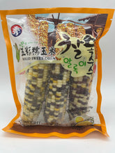 Load image into Gallery viewer, Boiled Sweet Rainbow Corn 630g杂色糯玉米(3PCS)