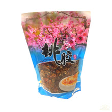 Load image into Gallery viewer, Taojiao 桃胶 (16 OZ)