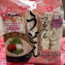 Load image into Gallery viewer, Sanuki Udon Noodles 乌冬面 (2.75 LBS)