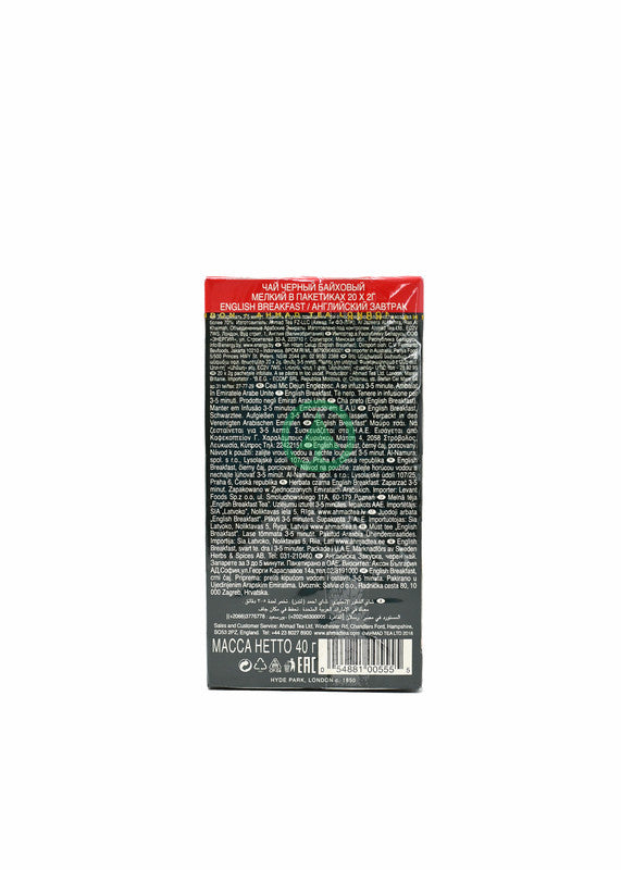 Ahmad English Breakfast Tea 20X2g