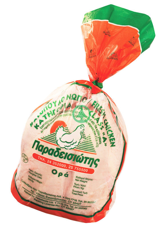 Paradisiotis Fresh Whole Chicken ~2.5Kg -1Pc  (€2.69/Kg)