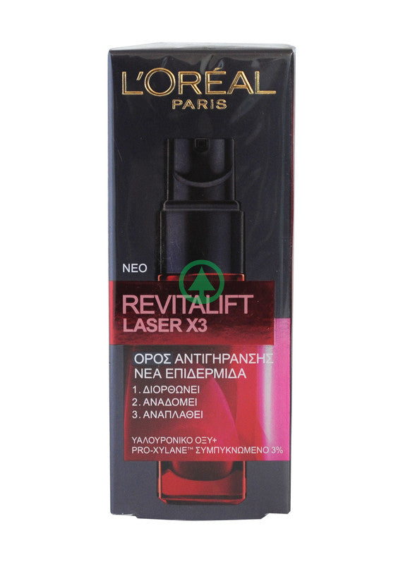 Loreal Revitalift Laser Serum 30ml