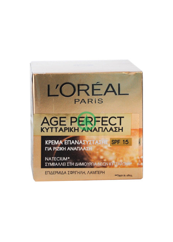 Loreal Age Perfect Day 50ml