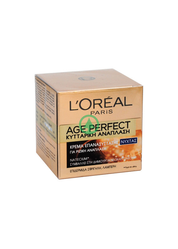 Loreal Age Perfect Night 50ml