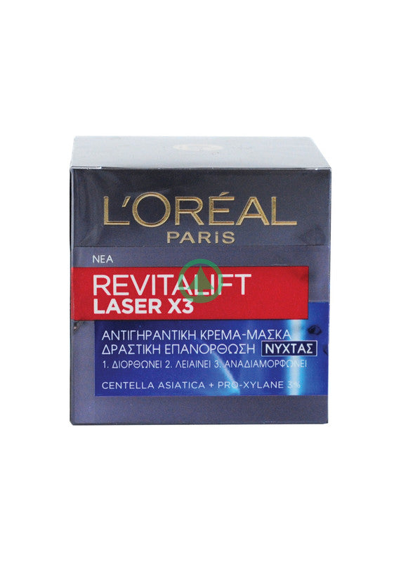 Loreal Revitalift Laser x3 Night 50ml