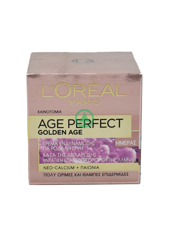 Age Perfect Golden Age Day 50ml