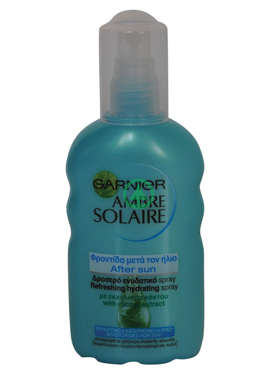 Ambre Solair Spray Aftersun 200ml