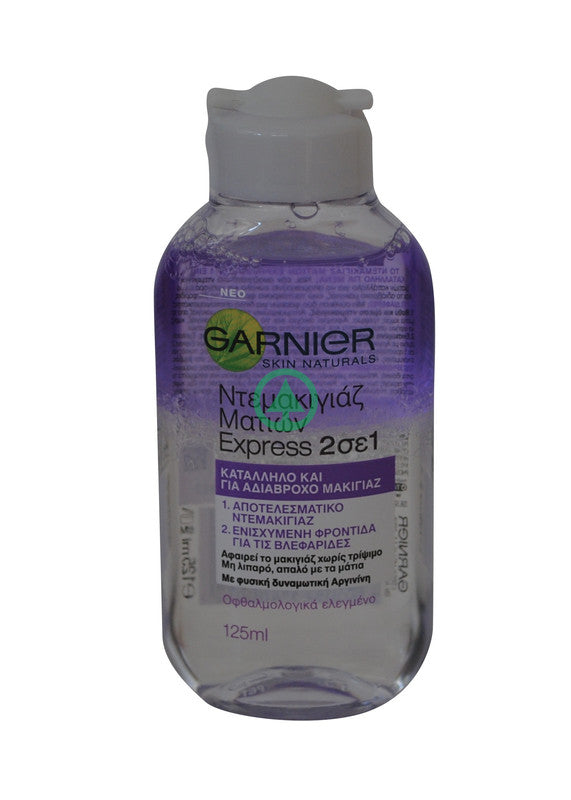 Garnier Eyes Ntemakig Ex 2In1 125ml