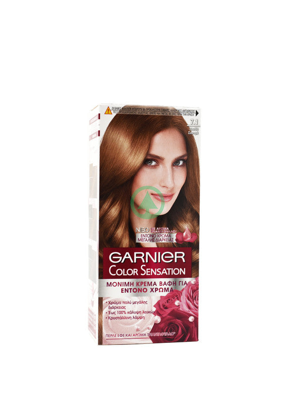 Garnier Color Sens 7.1