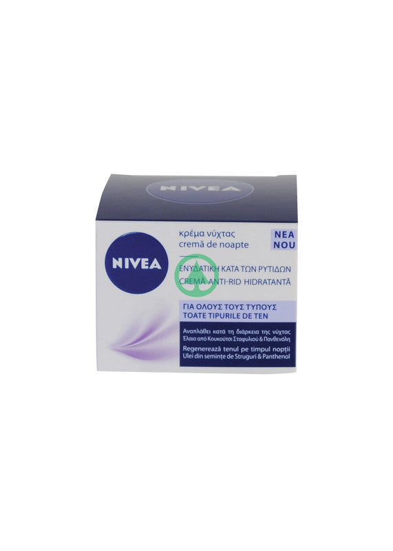 Nivea Anti Wrin Moist Night50M