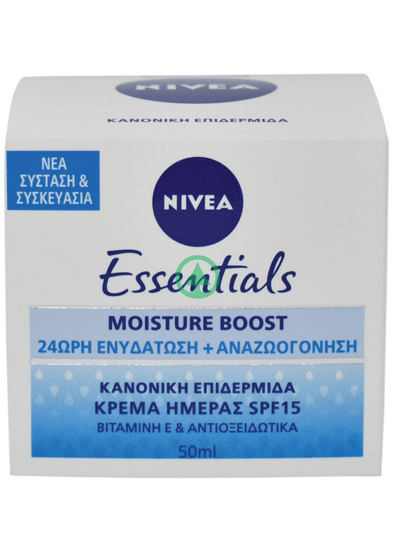 Nivea Moist Day Cream Normal 50ml