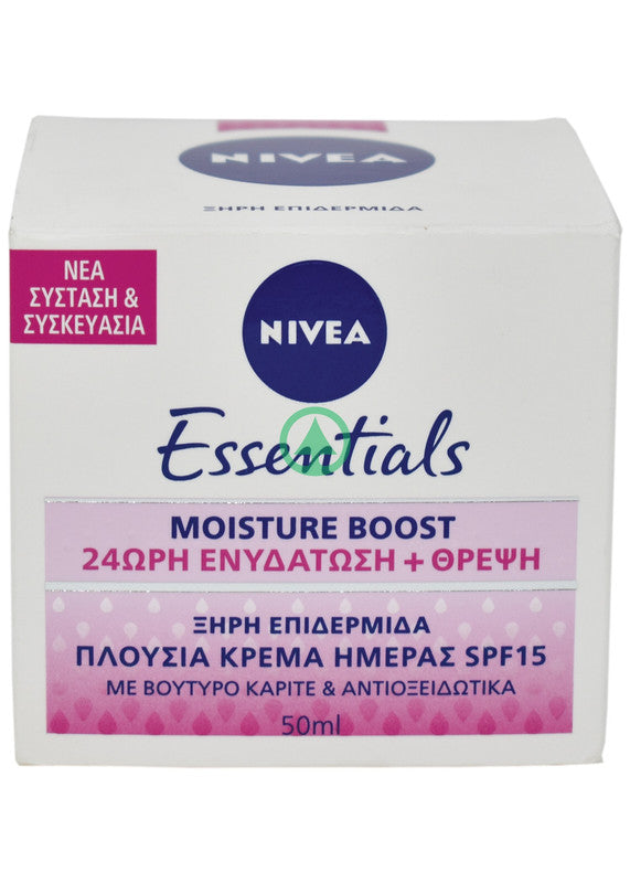Nivea Day Cream Dry Skin SPF15 50ml