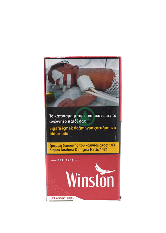 Winston 100S Classic Red 20S