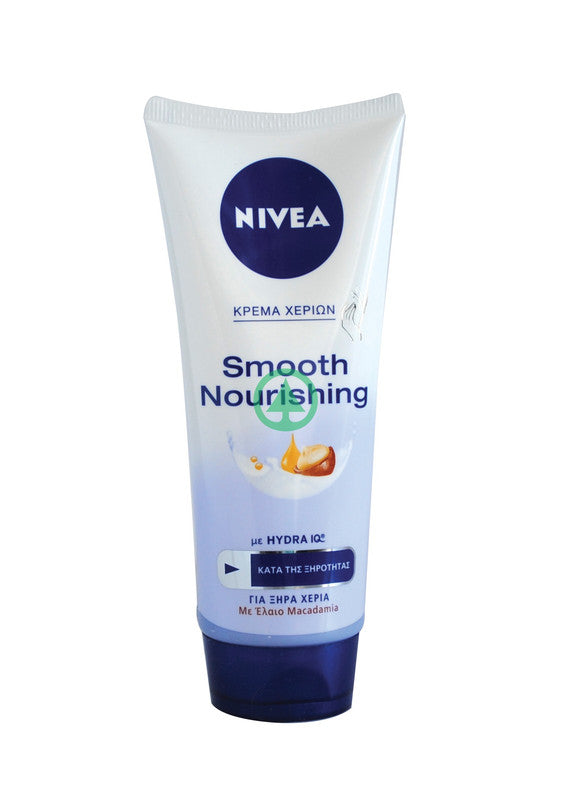 Nivea Nourishing Cream 200ml