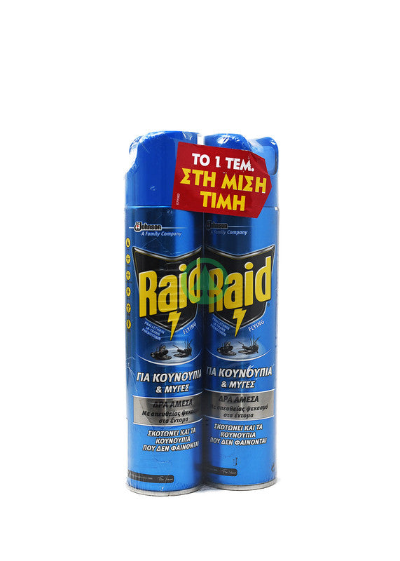Raid Fik Flying Spray 300ml X2