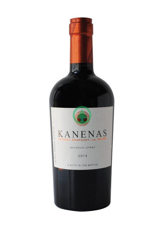Kanenas Mavroudes Syrah Red Wine 75cl