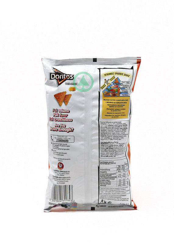 Doritos Tex Mex 53g