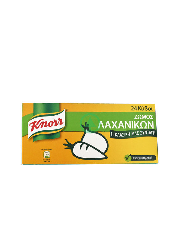 Knorr Cub Vegetable 24Cbs 240g