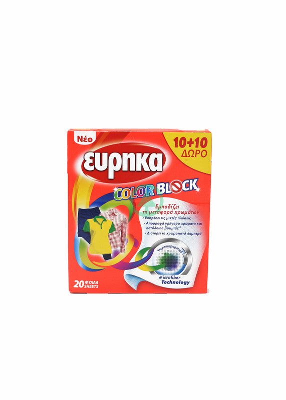 Eureka Color Block 10+10 Free