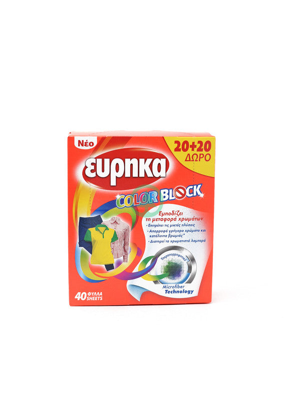 Eureka Color Block 20+20 Free
