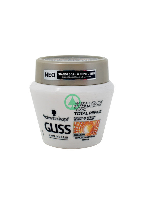 Gliss Total Repair Mask 300ml