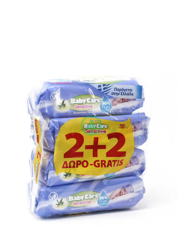 Babycare Sensitive 63'S 2+2Free