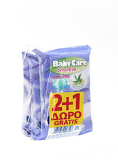 Babycare Sensitive Mini Pack 12S 2+1Fr