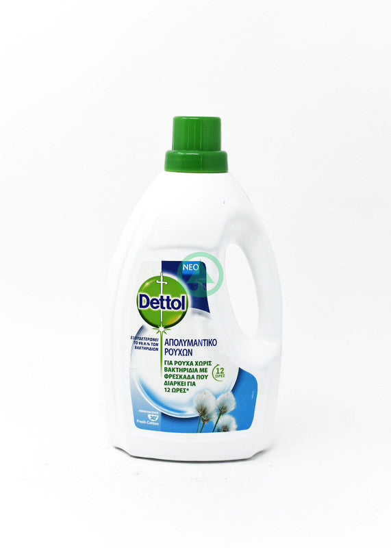 Dettol Laundry Sanitizer 1.5L
