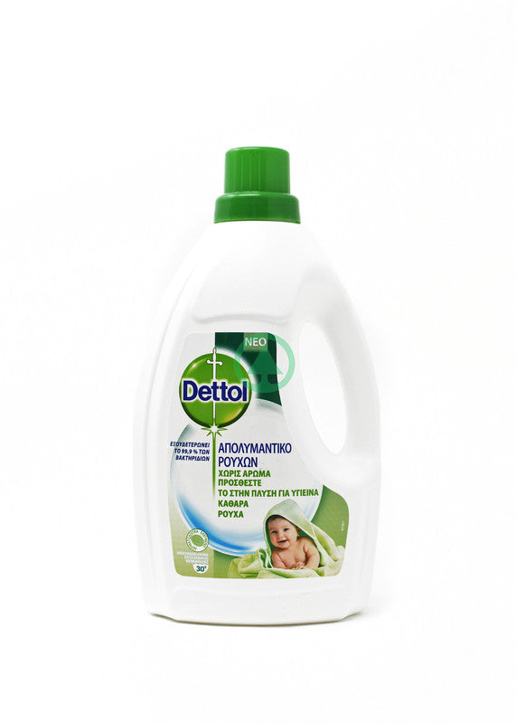 Dettol Laundry Fragrance 1.5L