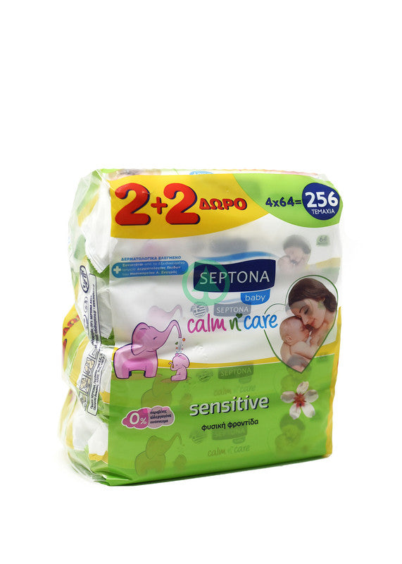 Septona Baby Wipes Sensitive 64Pcs