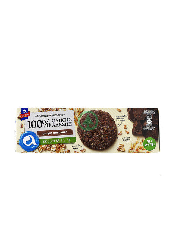 Allatini Cookie Chocolate 220g