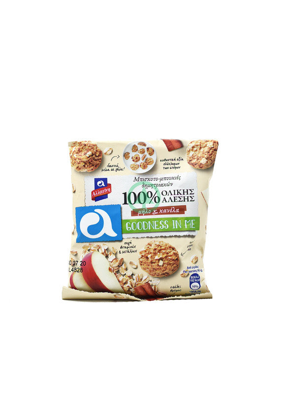 Allatini Cookie Bites Apple & Cinammon 40g