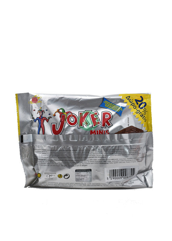 Frou Frou Joker Mini Bag 240g