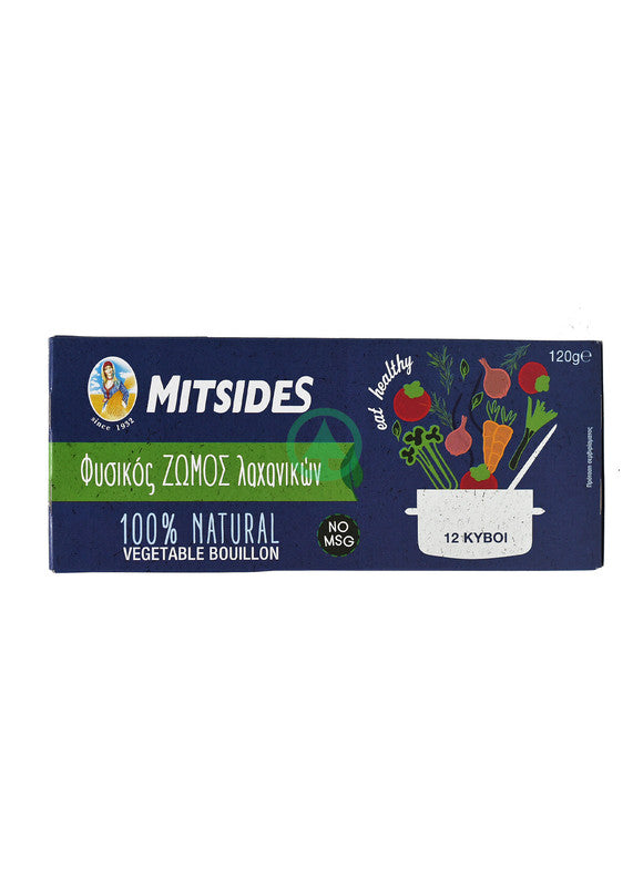 Mitsides Vegetable Boullon Cubes 12X10g