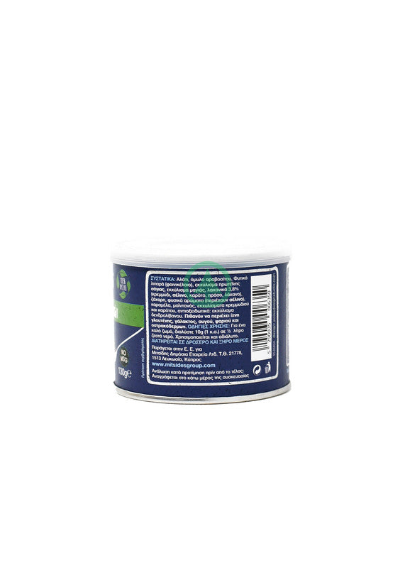 Mitsides  Vegetable Pasta Boullon Powder 130g