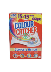 K2R Colour Catcher 15+15 Free