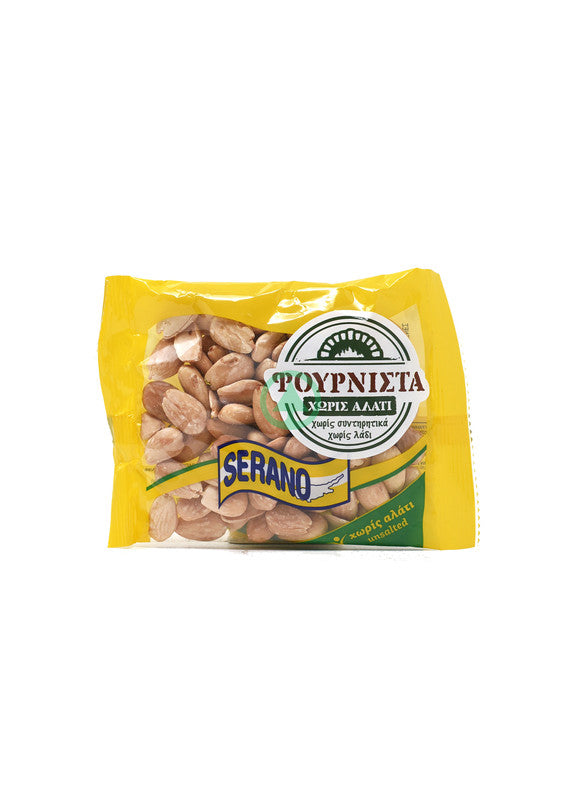 Serano Roast Almond Nuts Unsalted 120G