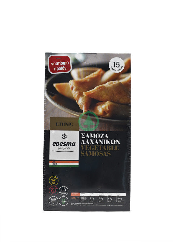 Edesma Vegetable Samosas 300g
