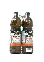 Ayios Georgios Olive Pomace Oil 2X1L Offer Pack