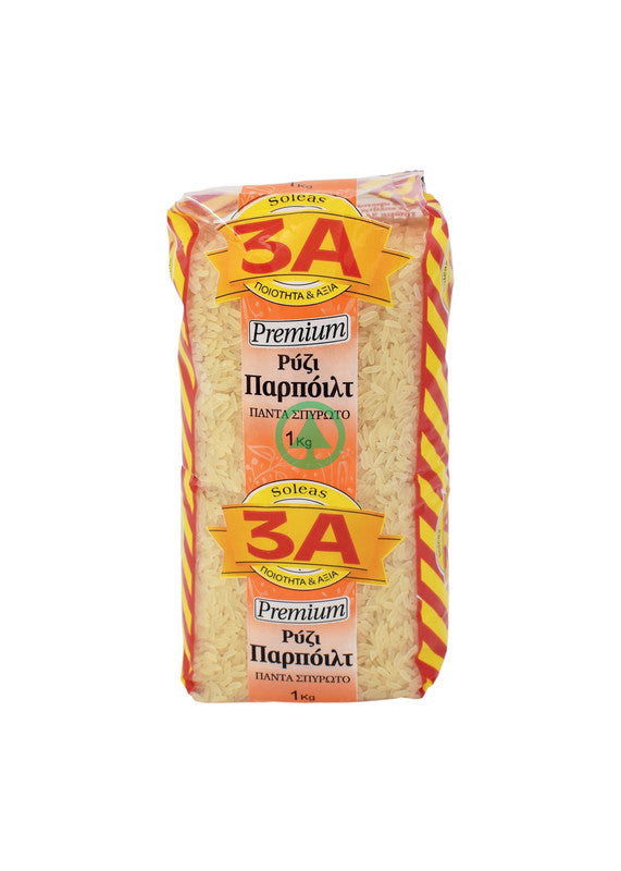 3A Parboiled Rice Uruguay 1Kg