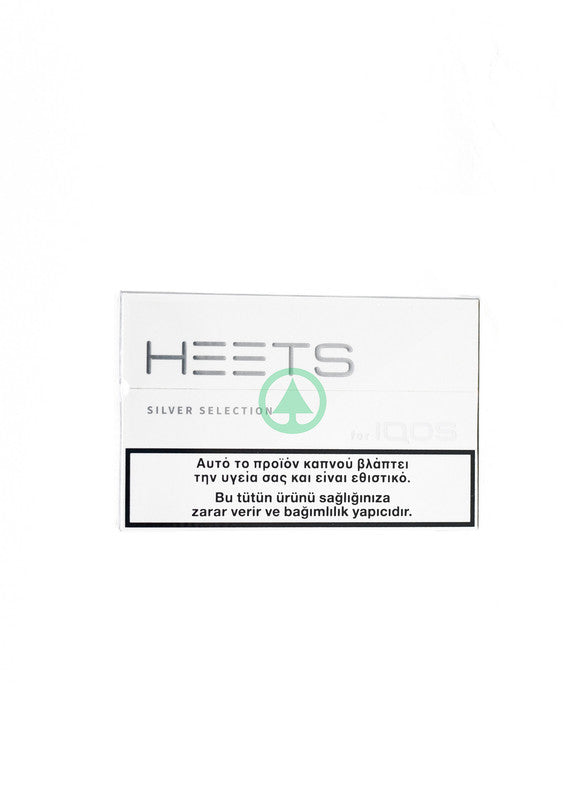 Heet Silver Labels.